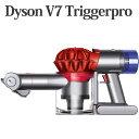 新商品!限定カラー! Dyson V7 TriggerPro with HEPA Handheld Vacuum Cleaner ダイソン v7 トリガープロ コードレス ハンディクリーナー ハンディータイプ 米国正規商品 1年保証付 Dyson V8 V10 や マットレス よりもお買い得価格♪