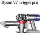 Dyson V7 TriggerPro with HEPA ...