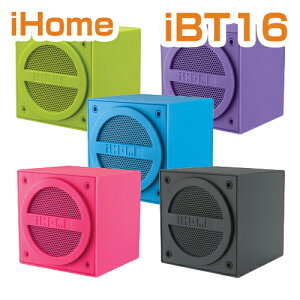 iHomeiBT16BluetoothRechargeableMiniSpeakerCubeinRubberizedFinishアイホームiBT16米国正規商品