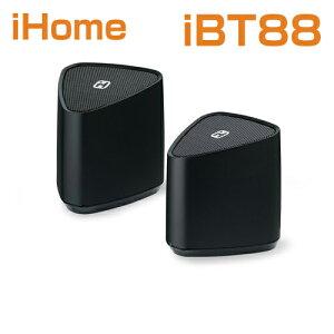 iHomeiBT88BluetoothRechargeableMiniStereoSpeakerSystemアイホームiBT88米国正規商品