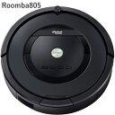 【ロボット掃除機 ルンバ 米国正規品】iRobot Roomba 805アイロボット ルンバ 805ルンバ885同等機種 ルンバ880の2倍のバッテリールンバ890 ルンバ980 ルンバ960よりお買い得!【並行輸入品】【海外お取り寄せ商品】