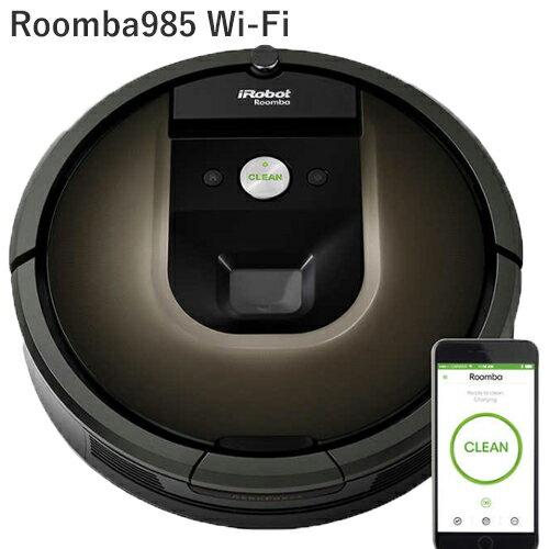 アイロボット ルンバ 985 (ルンバ 980 同等機種) Wi-Fi 対応 ロボット掃除機 iRobot Roomba 985 Wi-Fi Connected Robot Vacuum 600/700シリーズの10倍 800シリーズ/960/e5(e515060) の2倍の吸引力!【米国正規品】【並行輸入品】【海外お取り寄せ商品】画像