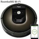 アイロボット ルンバ  (ルンバ  同等機種) Wi-Fi 対応 ロボット掃除機 iRobot Roomba 985 Wi-Fi Conn...