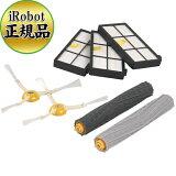 【iRobot社純正品】800/900シリーズ専用消耗品セットiRobot Roomba アイロボットルンバ800 900 Series Replenish Kit/掃除機/ルンバ特別お買い得セット(iRobot社 正規品)【smtb-tk】