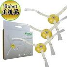 【純正品】800シリーズ専用エッジブラシiRobotRoombaアイロボットルンバ800シリーズ対応(870・880)エッジクリーニングブラシ3本+ネジ3個付き米国正規品【YDKG-tk】【smtb-tk】【RCP】