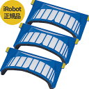 【純正品】iRobot Roomba アイロボット ルンバ500・60...