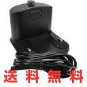 ルンバ ホームベース 日本専用 (ACアダプター 一体型)ルンバ 充電...