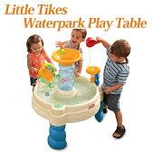 リトルタイクス スピラリン シーズ ウォーターパーク テーブル Little Tikes Spiralin' Seas Waterpark Play Table 水遊び 脚付き おもちゃ 玩具【smtb-tk】