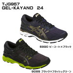 GEL-KAYANO24