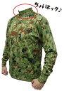 特殊鎖紡ぎは冬でも快適!ちょっとだけハイネックになったタイプだから、普通のロングTシャツに...