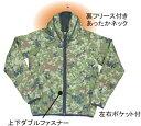 陸上自衛隊 迷彩ジャケット昨年も大好評の軽くて動きやすいアウターウェアーです。わずかな綿量...