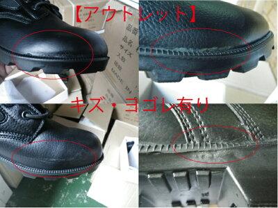 戦人オリジナルブーツ。キズ、ヨゴレ有り桜長靴【アウトレット】