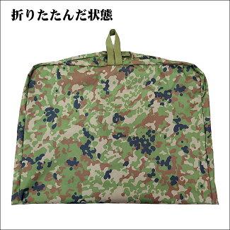 迷彩戦闘服ケースV2