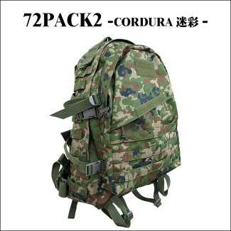 72(Seven2)PACK2CORDURA迷彩