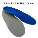 CREATEARCHインソール