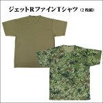 ジェットRファインTシャツ