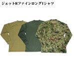 ジェットRファインロングTシャツ