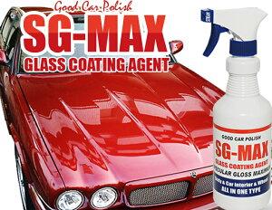 SG-MAX-615x435 Oval撥水ってなんだ!?コーティング剤「SG-MAX」を買ってみた
