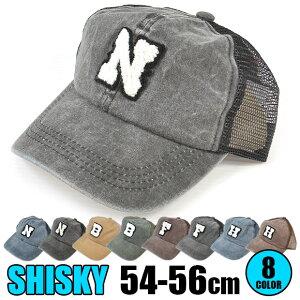 6077676b4797ef 【楽天お買い物マラソン 送料無料】SHISKY シスキー ヴィンテージカラー メッシュ キャップ 帽子 CAP