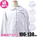 【レンタル】キッズ(子供用) アロハシャツ 全14色 ハワイ・グアム・沖縄挙式、結婚式にピッタリです。