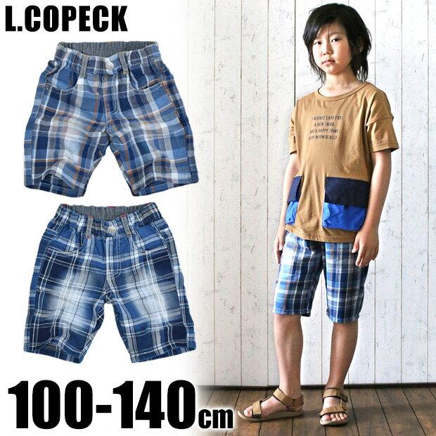 キッズファッション, パンツ  100 C5377