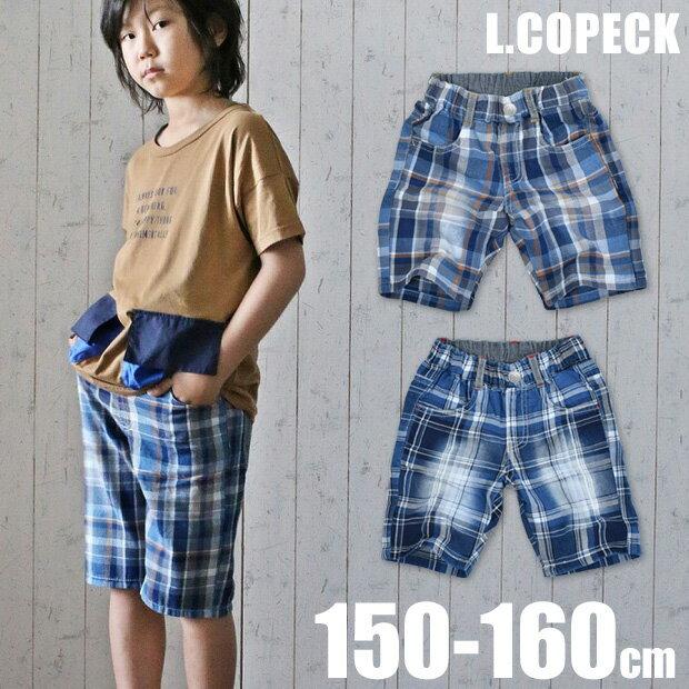 キッズファッション, パンツ  100 C5377S