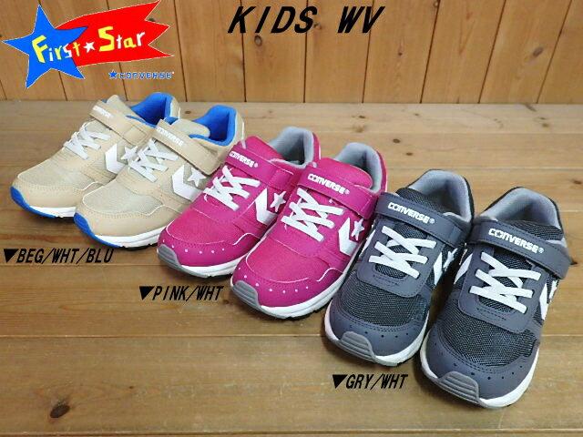 WV▽BEG/WHT/BLU・PINK/WHT・GRY/WHT▽コンバース キッズ スニーカー子供靴 (16cm,23cm)【2018年2月発売モデル】▽カラーモニターにより、色の見え方が実際の商.