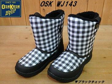 ♪OSHKOSH OSK WJ143▼ブラックチェック▼オシュコシュ キッズ ジュニア ウインターブーツ 撥水加工(20cm-24cm)
