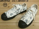 ♪CONVERSE BIG C ARMYSHOES OX▼WHITE/BLACK(1SC065)▼コ...