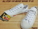 ♪CONVERSE LIMITED ALL STAR 100...