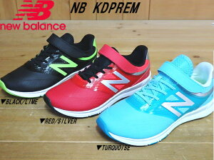 6c2ae961666a7 商品名♪NEW BALANCE PREMUS KDPREM▽BLACK/LIME(WY)・RED/SILVER(ZY)・TURQUOISE(XY)▽ニューバランス  キッズ ジュニア 高機能ランニング ジョギング シューズ▽ゴム ...