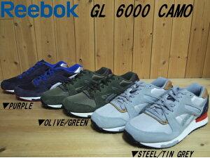 GL6000