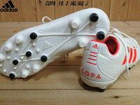 ♪adidas COPA 19.3 HG/AG J▼オフホワイト(F97342) アディダス コパ 19.3-ジャパン キッズ ジュニア サッカースパイク シューズ(17cm-24.5cm)天然芝・土・ロングパイル人工芝に対応