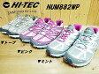 ♪HI-TEC HT NOW883WP WOMEN'S 3E▼ハイテック ライトハイキング ノルディックウォーキング レディースアウトドアシューズ、 防水設計4cm8時間、アクティブな女性のためのカジュアルアウトドアシューズ 雨靴