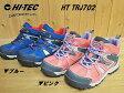 英国No.1のアウトドアブランド大人気商品♪HI-TEC HT TRJ702 3E ネイビー・ ピンク▼ハイテック キッズ・ジュニア・レディースアウトドアシューズ防水 防滑 横幅ゆったり ハイキングシューズ 2cm×2時間簡易防水 雨靴 登山靴