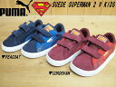 ♪PUMA SUEDE SUPERMAN...
