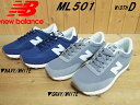 ♪NEW BALANCE ML501▼NAVY/WHITE(CVC)・...