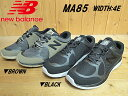 ♪NEW BALANCE MA85 (BK1)BLACK・(BN2)B...
