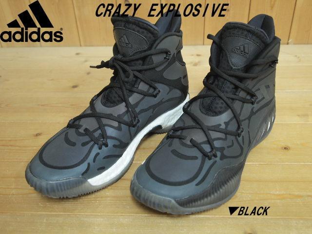 ♪adidas CRAZY EXPLOSIVE▼BLACK B49732▼アディダス クレイジー エクスプローシブ バスケットボールシューズ