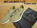 箱なし♪NIKE LAB MAYFLY LITE▼CAMPER GREEN(909555-301)▼...