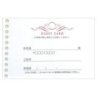 TAKENO竹野カード式芳名帳ゲストカードGRE-Pリフィールリフィル