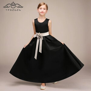 0ae72a4fa83ad6 【送料無料】子供ドレス フラワーガール 発表会 結婚式 ロングドレス キッズドレス