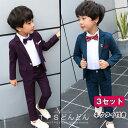 男の子スーツ 入園式スーツ 子ども スーツ 男の子 フォーマルスーツ ...