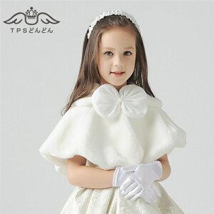 4f38323d4b4c7 ... 子どもショール フェイクファー 子供用 お呼ばれ kids bolero ファー 女の子 子供服 シンプルボレロ キッズフォーマル 厚い冬 羽織物  カーディガン 入学式 結婚式