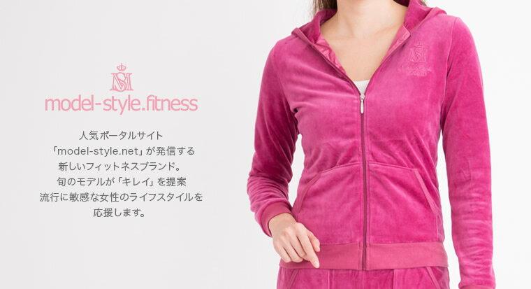 【安心の直営販売店】『model-style.net』 slim shape suit スリムシェイプスーツ【送料無料・代引手数料無料】