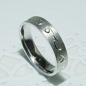 ペアリング・結婚指輪・マリッジリングプラチナリング(Pt900)男性用「5204MP」-4