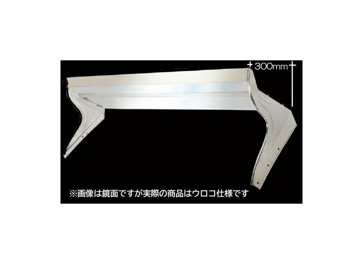 シモタニ製 フロントバイザー レトロシリーズ DX-300 鏡面画像