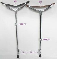 ちょっとした椅子として、ステッキとしてハンディなステッキチェアー(伸縮自在式)1脚、シティーライフに重宝します!!