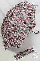「エイトシルクジャガード織日傘(晴雨兼用:UVカット・強力撥水加工)折りたたみピンク」【送料無料】