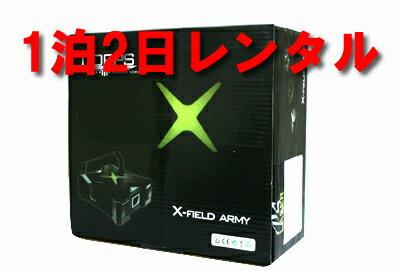 ■1泊2日レンタル(往復送料込み)■DJ laser■グリーンレーザー X-fieldバージョン[120mw]